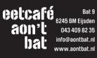 Aont Bat
